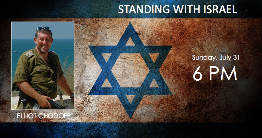 standingwithisrael